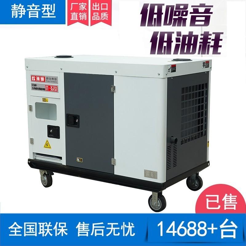 35千瓦自动化柴油发电机厂家