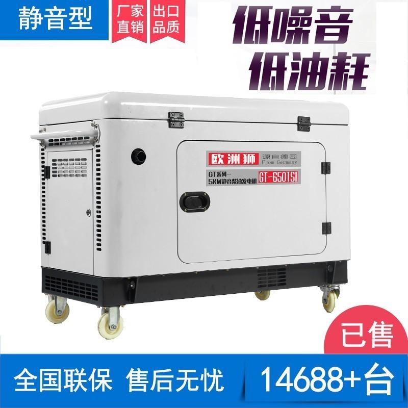 推荐12kw水冷柴油发电机