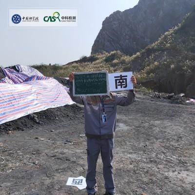 珠海土壤污染物检测