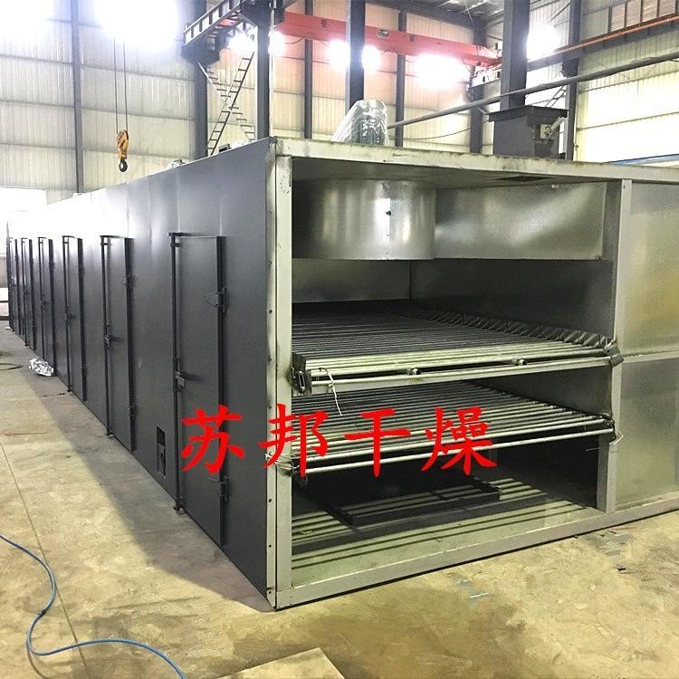 硅粉颗粒带式干燥机 硅粉烘干设备