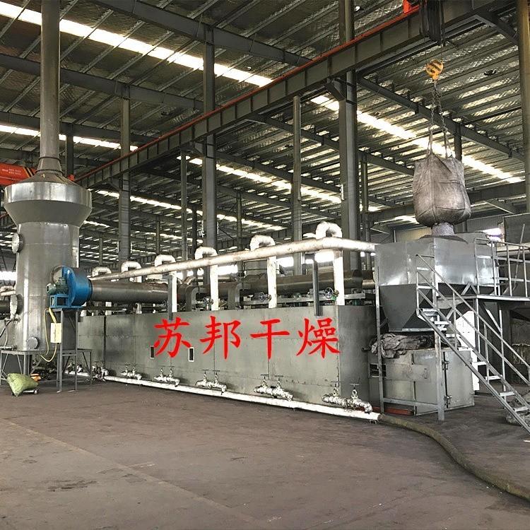 新型带式干燥机 硅粉颗粒烘干设备