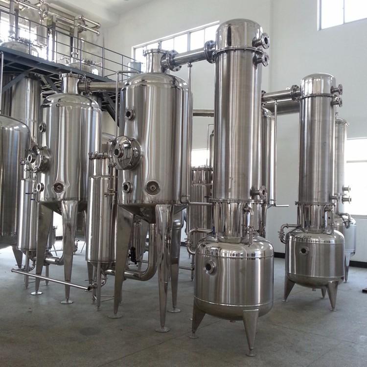 大量回收二手制药设备回收二手制药厂设备