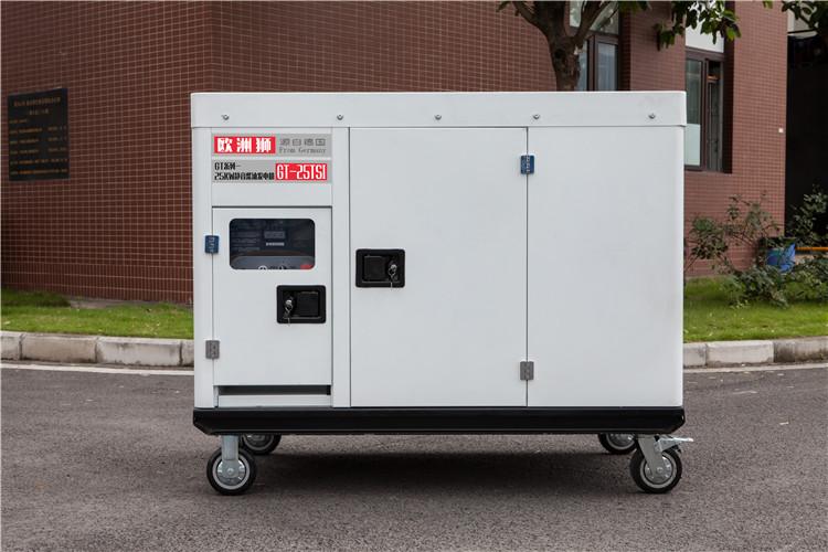 消防用35千瓦静音柴油发电机防雨