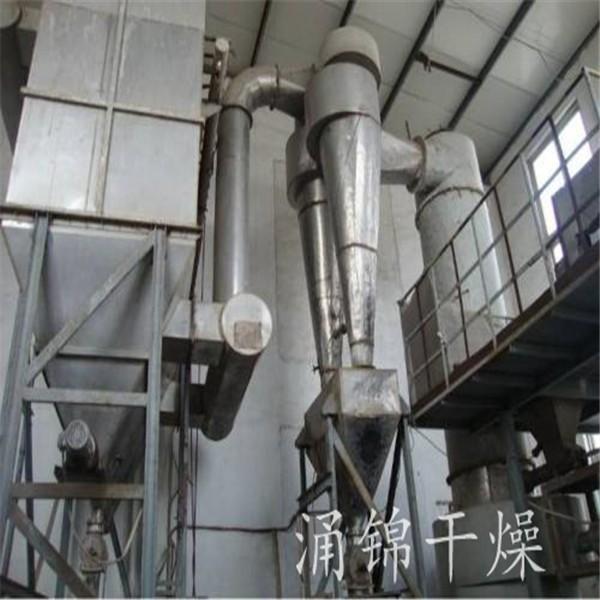 小麦麸皮专用旋转闪蒸干燥机