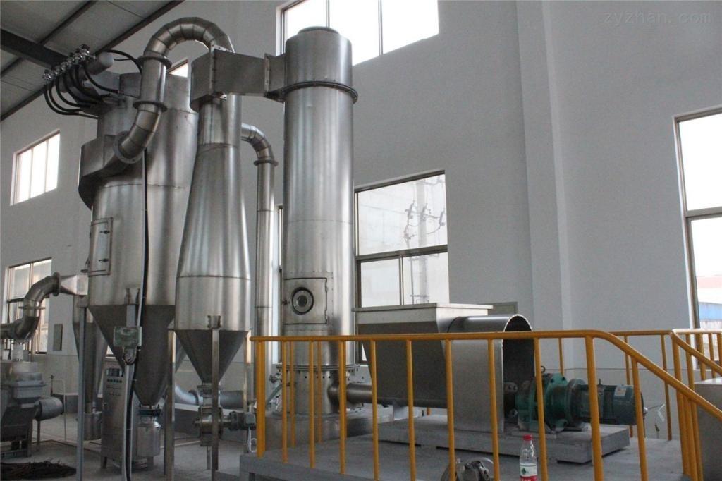 专业提供氧化铁专用旋转闪蒸干燥机涌锦干燥 厂家直销