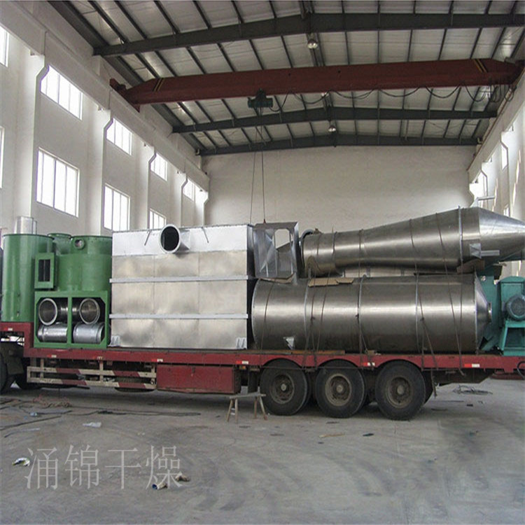 优质供应硫酸铜专用旋转闪蒸干燥机