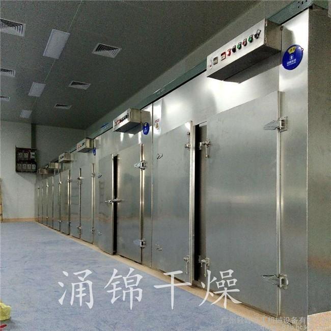 优质厂家供应苹果干专用热风循环烘箱