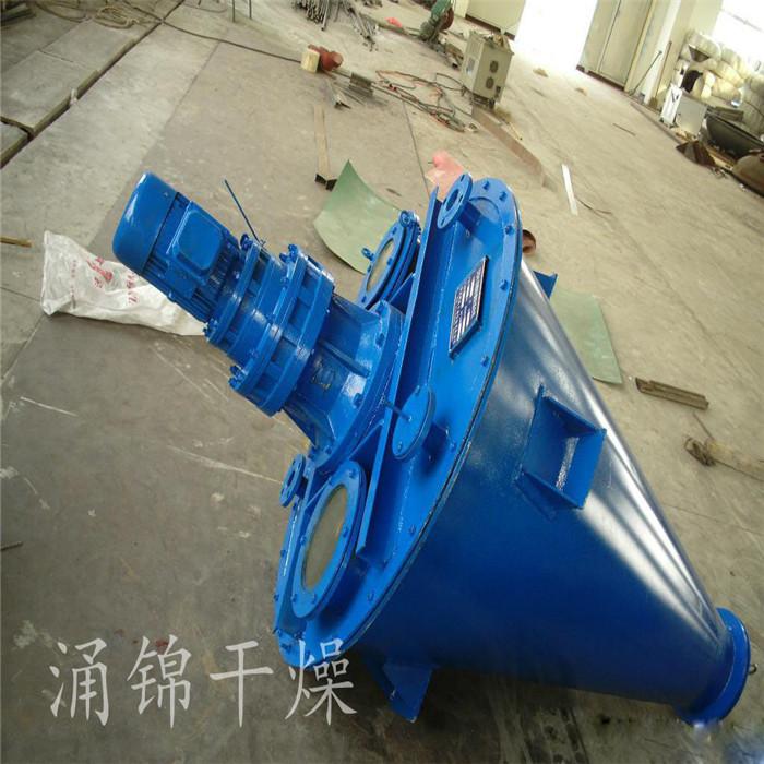 酸酐专用双锥螺杆螺旋混合机