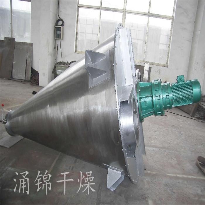 常州优质厂家提供甘草酸二铵专用锥形双螺杆混合机
