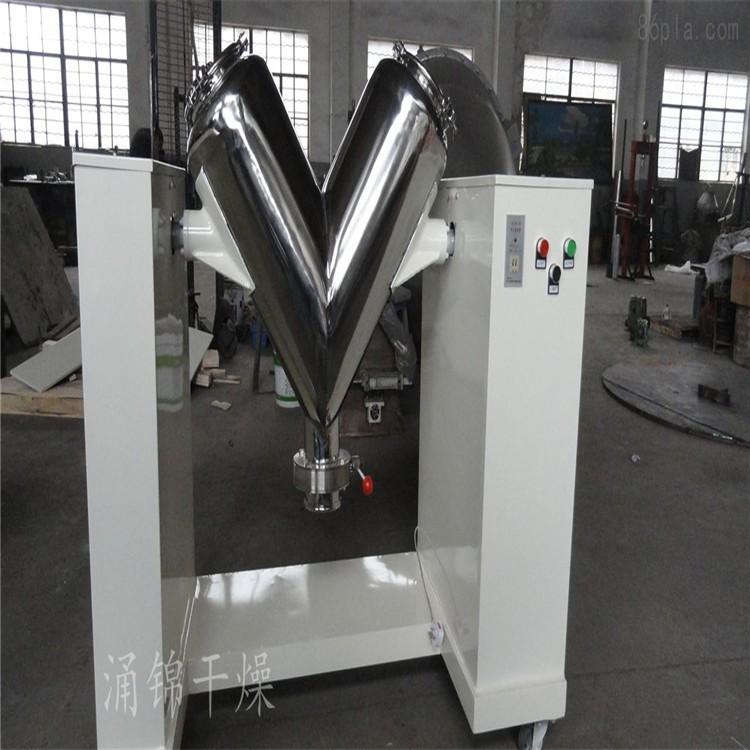 硬脂酸锌专用V型强制型搅拌系列混合机