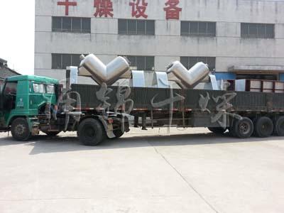 聚丙烯酸钠盐专用VHJ系列混合机