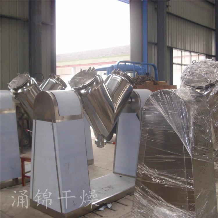 厂家聚四氟乙烯V型强制型搅拌系列混合机