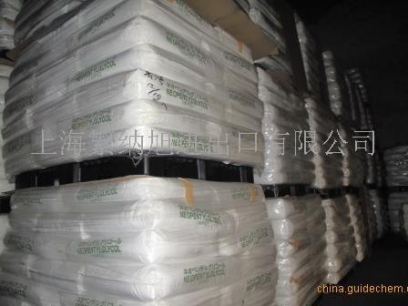 新戊二醇NPG日本三菱