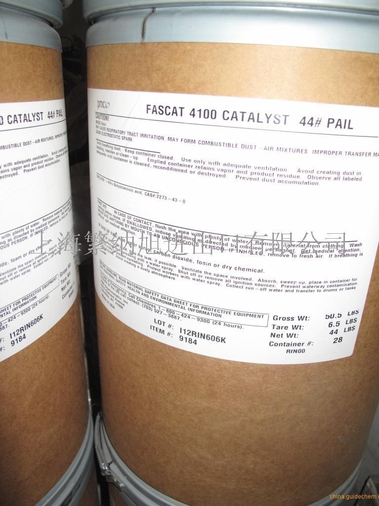 单羟基丁基氧化锡FASCAT 4100