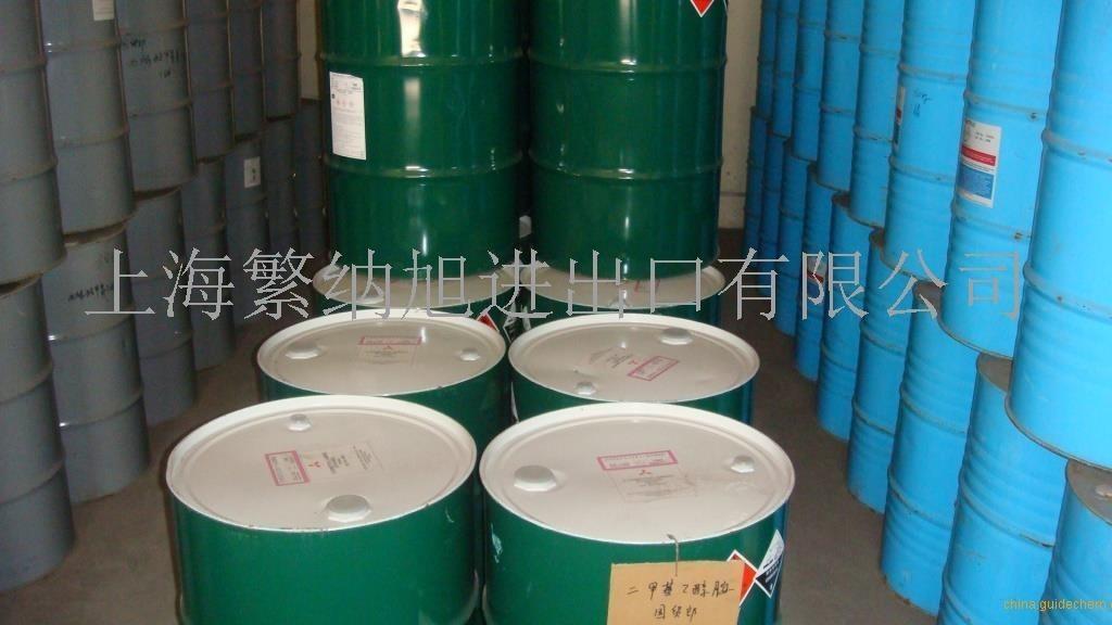 N,N-二甲基乙醇胺DMAE日本三菱原装