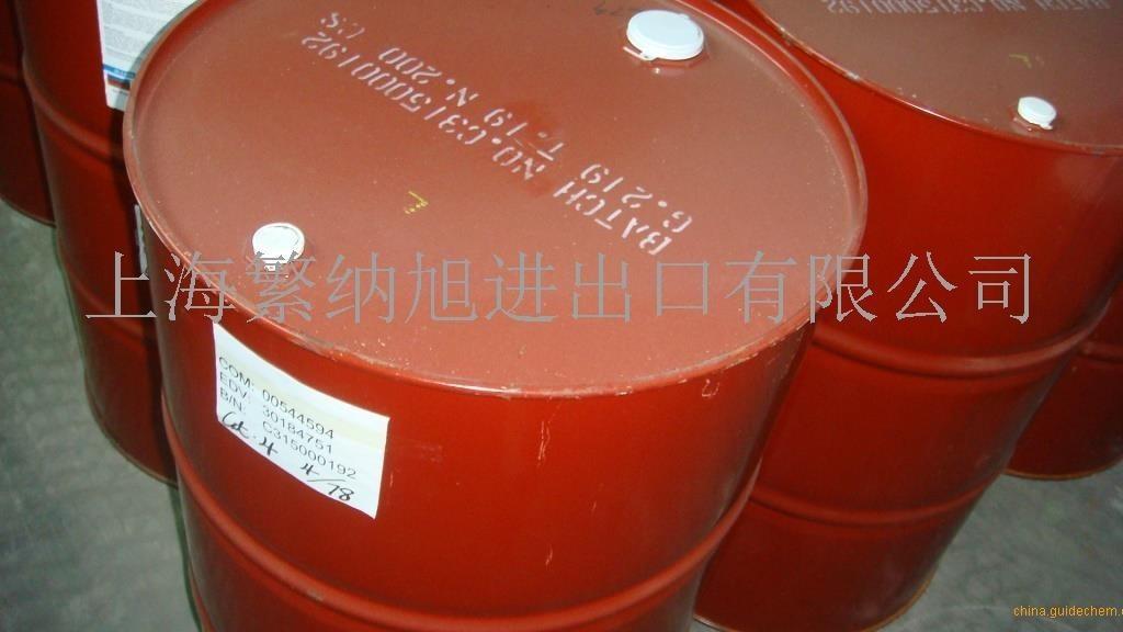异氟尔酮二异氰酸酯IPDI