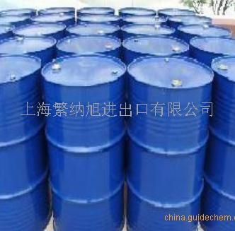 二甲苯甲醛树脂LLL日本三菱现货