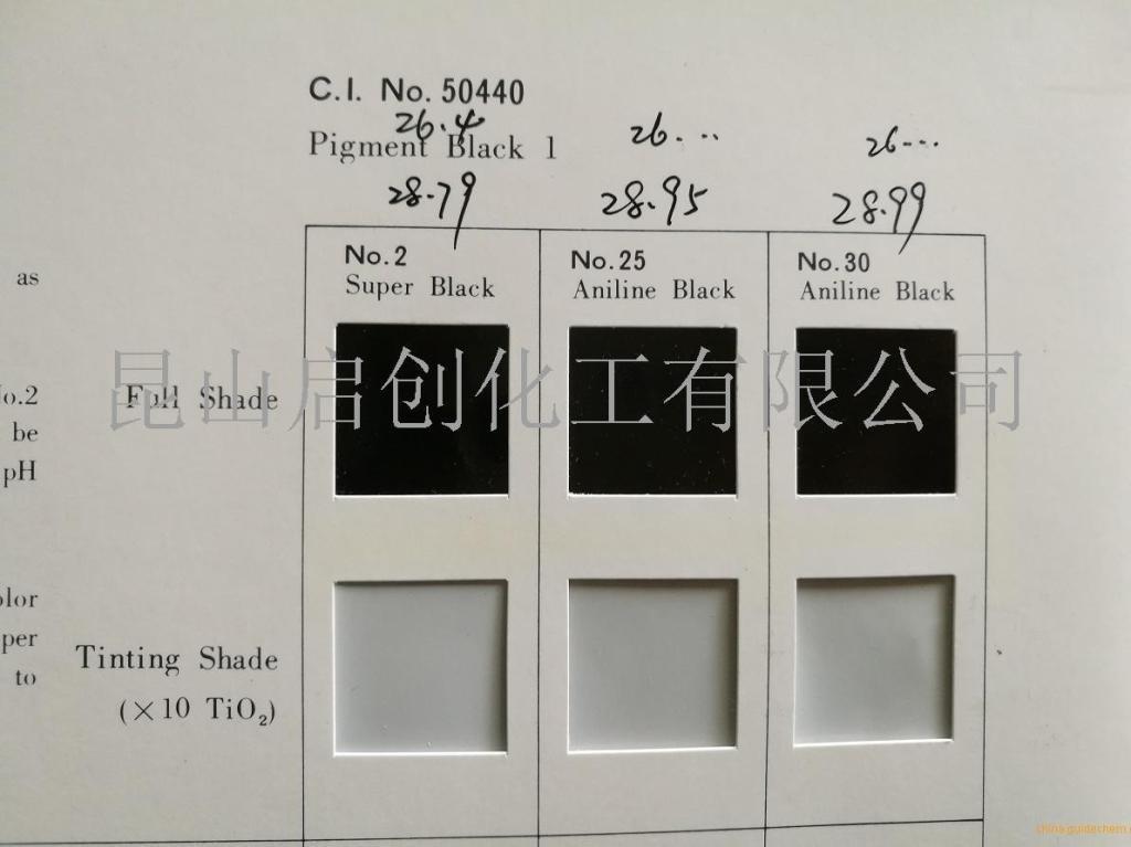 苯胺黑NO.2  SUPER BLACK(颜料黑P.Bk.1,蓝相、高黑度,近似巴斯夫L0080,日本东京色材)