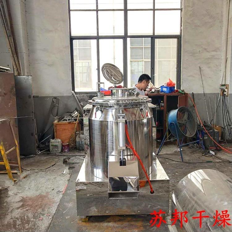 350L鸡精混合机 实验室小型立式高速混合机 湿粉搅拌设备