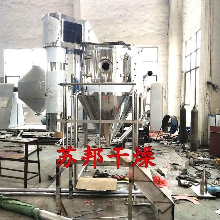 水解物离心喷粉干燥机 花生蛋白质烘干塔