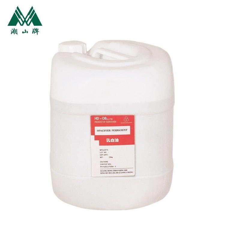 厂家直销水性调色材料乳白油