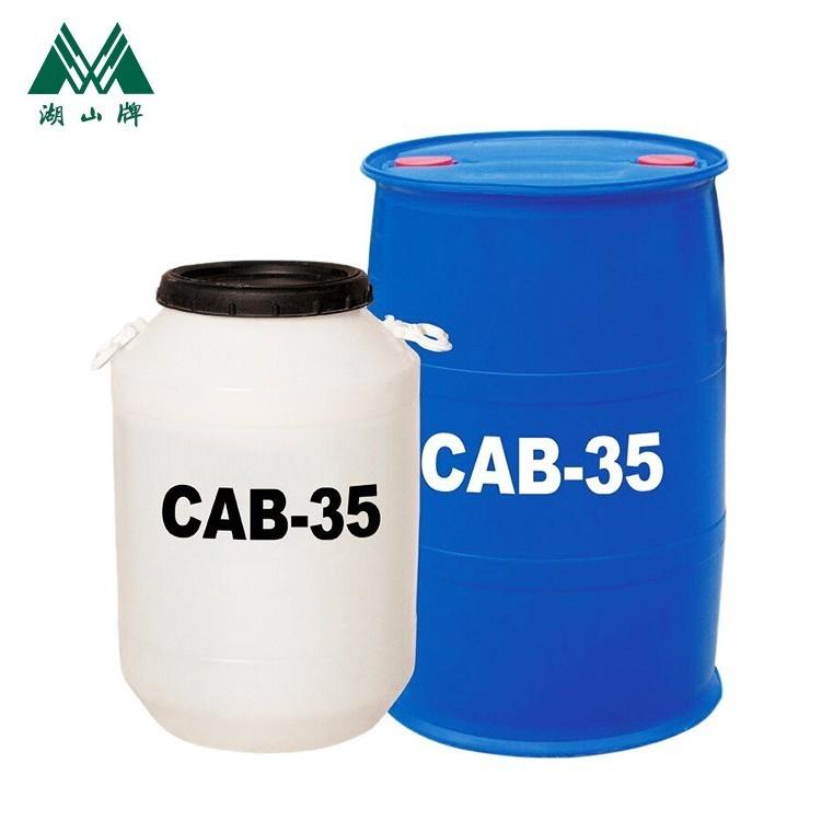 厂家直销起泡剂去污剂椰油酰胺丙基甜菜碱CAB-35