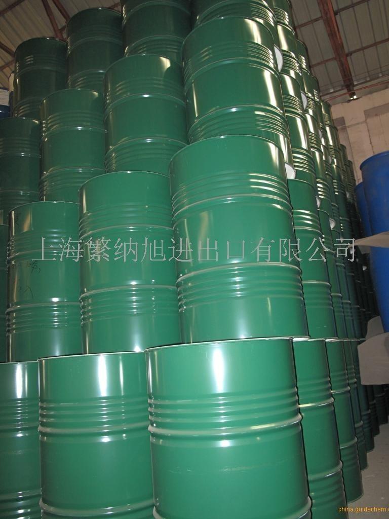 二甲苯甲醛树脂LLL日本原装进口