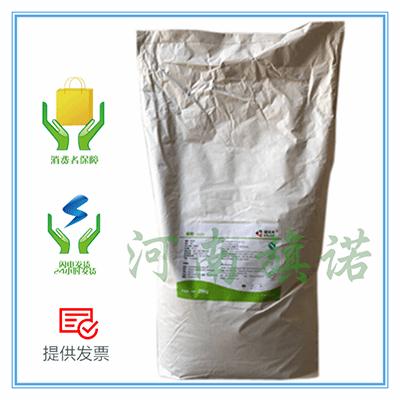 旗诺销售  正品菊粉 用于冷冻甜点