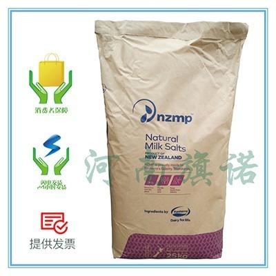 优质 乳钙