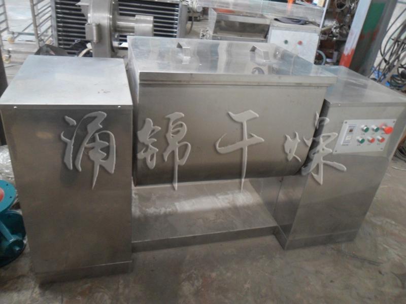 400槽型混合机