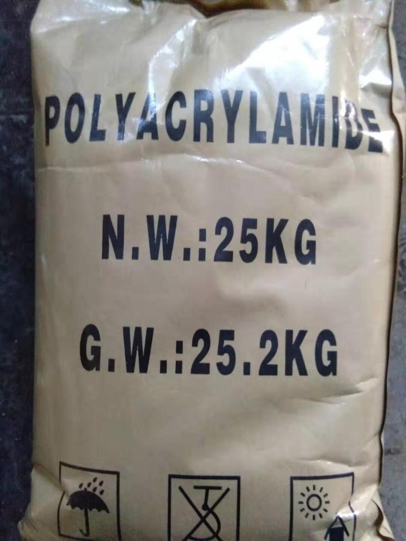 皮革厂专用聚丙烯酰胺生产厂家