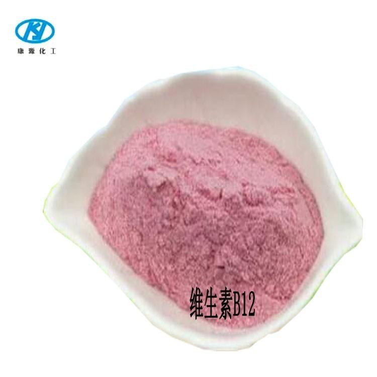 供应维生素B1天然食品级含量99%正品保证维生素b1硫胺素