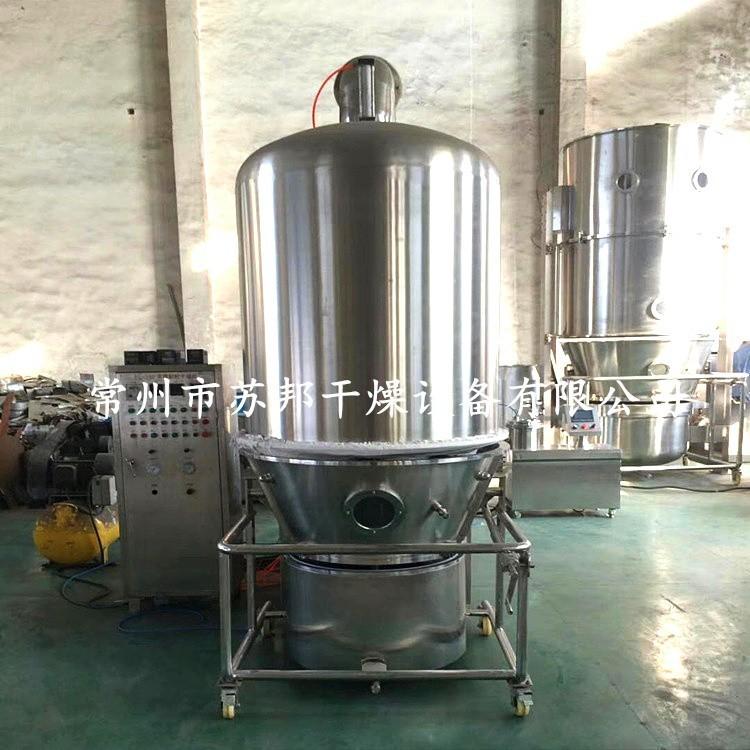 厂家热销高效沸腾干燥机 丙二酸钠烘干机