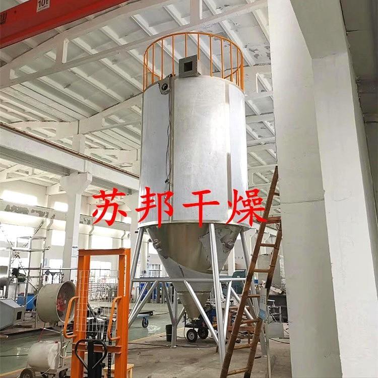 氟化钾喷雾干燥机 离心喷雾烘干塔专业生产厂家