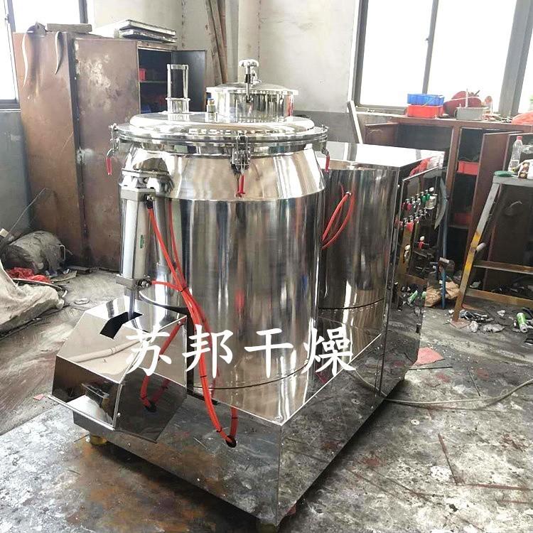奶茶粉混合机高速混合机 食品粉末搅拌机 304不锈钢材质制作