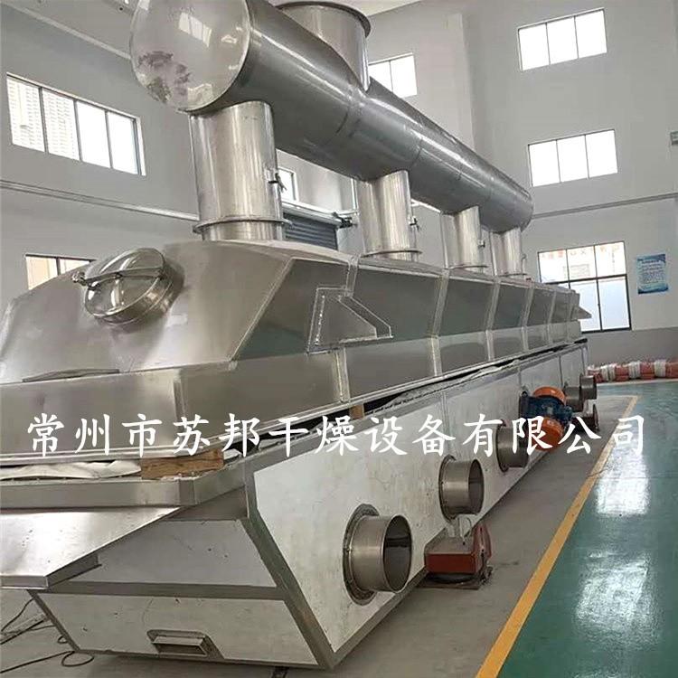 硫氰酸钠干燥机 连续式振动流化床烘干设备