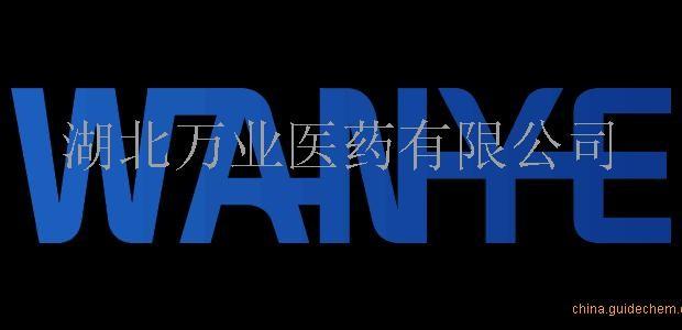 湖北万业医药有限公司 公司logo