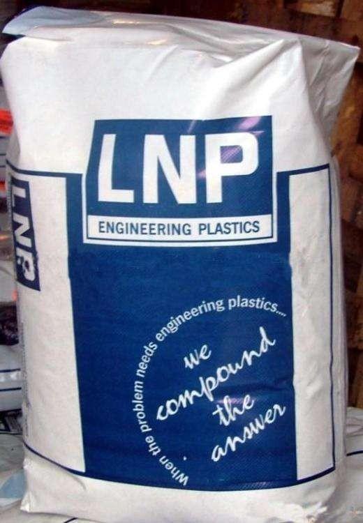 美国液氮 RX98372H 塑胶原料  PA66 抗静电性的拷贝