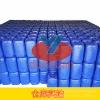 广州铎泉环保科技有限公司 公司logo