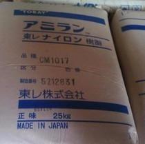 尼龙6  日本东丽 PA6 HF3074G-30 无卤素