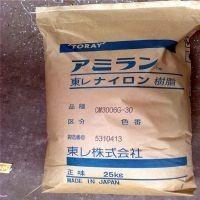 尼龙6  日本东丽 PA6 HF3074G-15无卤素