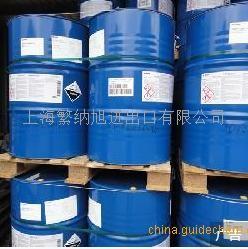 甲基丙烯酸缩水甘油酯GMA日本三菱现货
