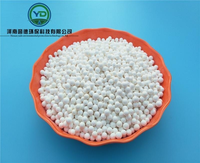 活性氧化铝球+