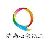 济南七彩化工有限公司 公司logo