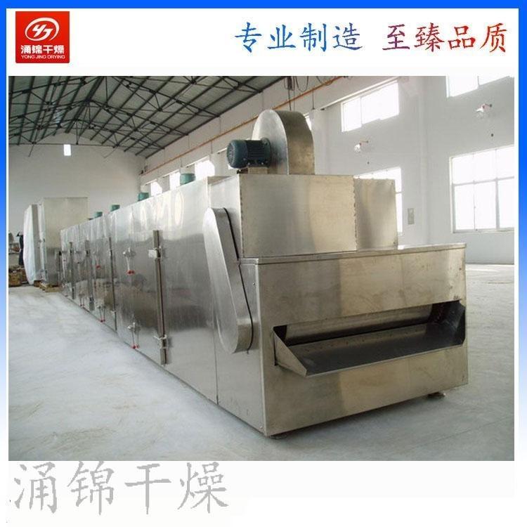 连续带式干燥机