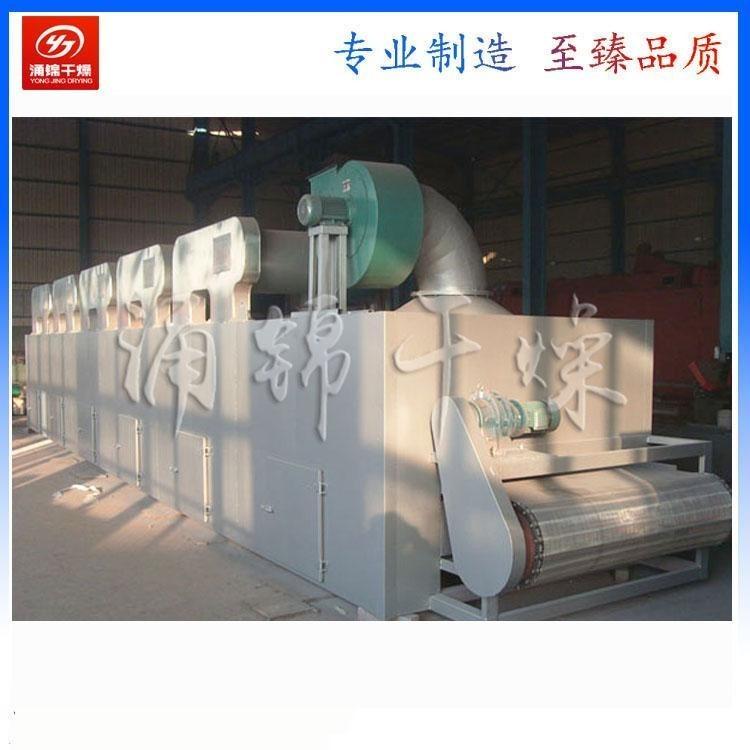 麦冬带式干燥机