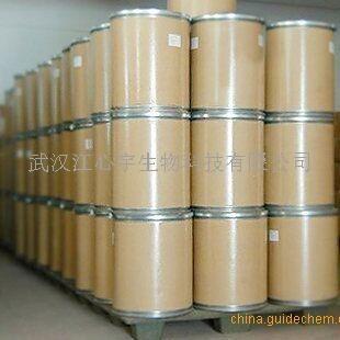 1,3-二氨基-2-丙醇现货供应|1,3-二氨基-2-丙醇生产厂家