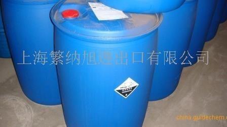 甲基丙烯酸日本三菱原装进口