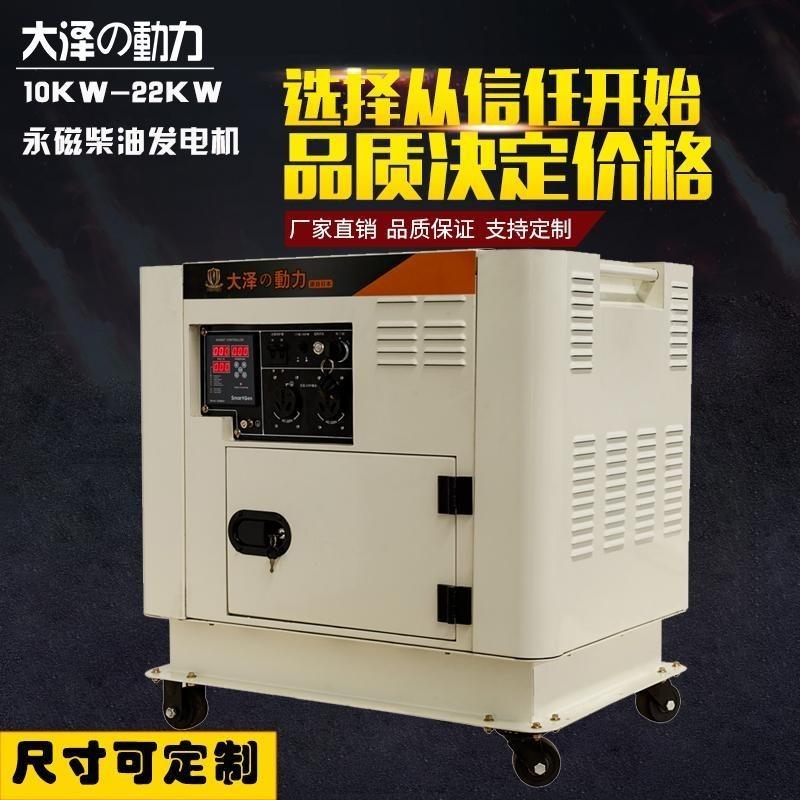 10千瓦柴油发电机特种车辆改装厂