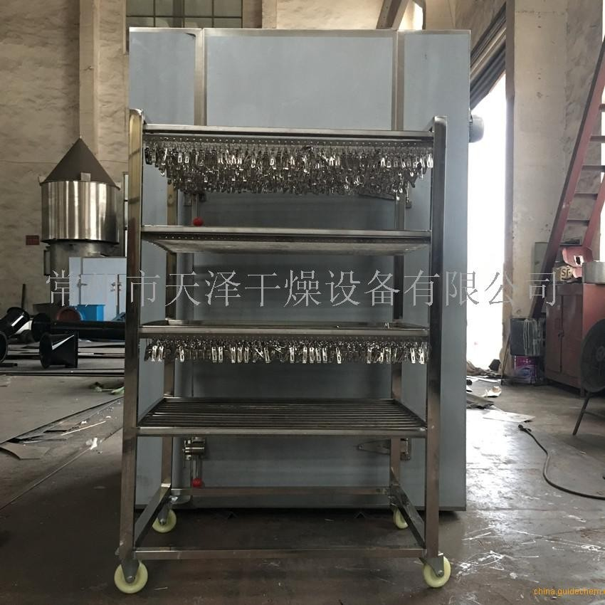 丝瓜色版app无限播放牌梅幹菜烘幹機熱風循環烘箱